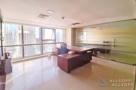 Fitted | Furnished | Next to Metro | Vacant