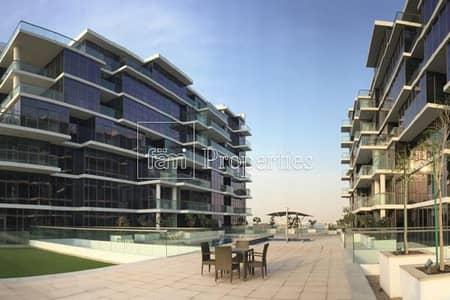 شقة 1 غرفة نوم للايجار في داماك هيلز (أكويا من داماك)، دبي - Brand New | Panoramic Sunset Views | Large Unit