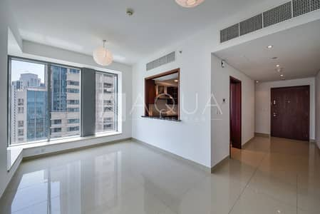 Immaculate Unit | Stunning Views | Chiller Free