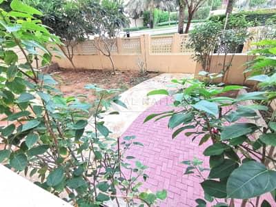 1 Month free|Big Garden|free Maintenance