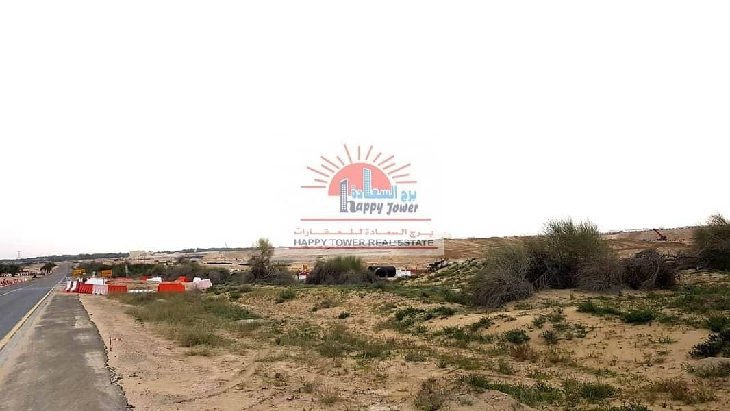 10 For Sale Residential Plot in Nad Al Sheba 1