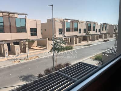 4 Bedroom Townhouse for Sale in Meydan City, Dubai - An Excellent Opportunity In Grand Views Meydan
