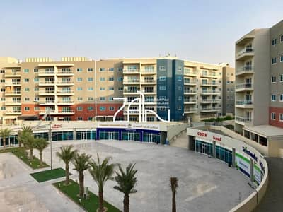 Hot Deal! Retail View Studio Apt with Balcony