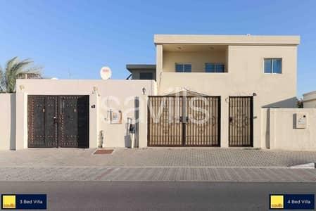 فیلا 4 غرف نوم للبيع في الشھباء، الشارقة - Shahba 2 Villas in price of one |3Bed + 4Bed Villa