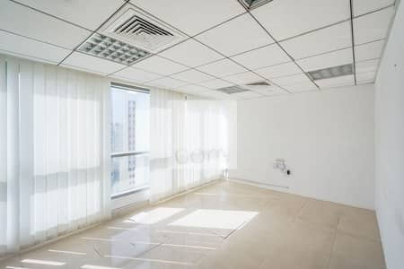 Fully Fitted | Serviced Office | Mid Floor