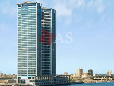 Fully Fitted Office for Sale in Julphar Towers