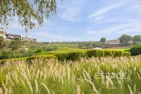 Plot for Sale in Dubai Hills Estate, Dubai - Huge Plot | No Commission | No DLD