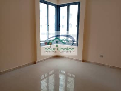 Bright & Spacious 3  Bedroom with Balcony  & Maid's Room for 75,000/Year upto 4  Payments