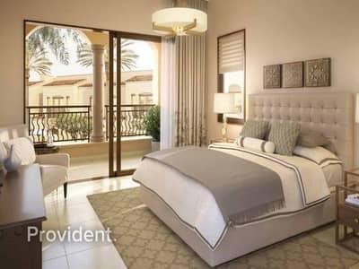 فیلا 3 غرف نوم للبيع في سيرينا، دبي - Semi Detached 3BR Townhouse   4% DLD Fee Waiver