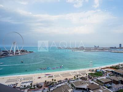 3 Bedroom Flat for Sale in Jumeirah Beach Residence (JBR), Dubai - Amazing Sea View | Unfurnished and Vacant 3 Beds