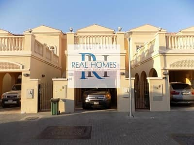 1 Bedroom with Study! Townhouse in District 9B