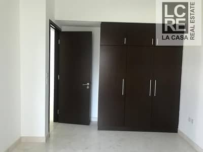 2 Bedroom Apartment for Rent in Al Reem Island, Abu Dhabi - Hot Price for 2BR with Balcony in Marina Square  @75K ONLy!!!