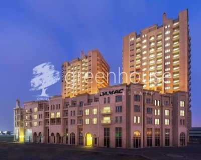 1 Bedroom Apartment for Sale in Downtown Jebel Ali, Dubai - Brand New Luxury Furnished Apartments | Suburbia