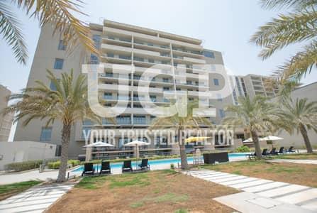 فلیٹ 1 غرفة نوم للايجار في شاطئ الراحة، أبوظبي - Ready to move   Big Layout Apartment w/12 Payments