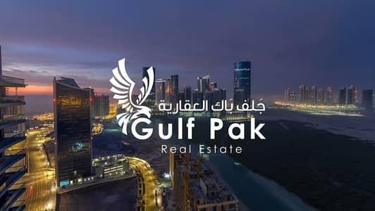 2 Bedroom Apartment for Rent in Al Reem Island, Abu Dhabi - Prestigious 2BHK Balcony Gym Pool Parking in Reem