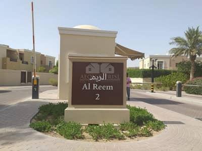 3 Bedroom Villa for Sale in Arabian Ranches, Dubai - Big Plot I 3BR + Study Room + Living I Park Facing