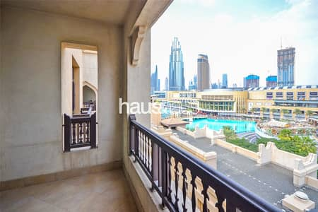 1 Bedroom Apartment for Rent in Old Town, Dubai - Great Condition | One Bed + Study | Walk-in Shower