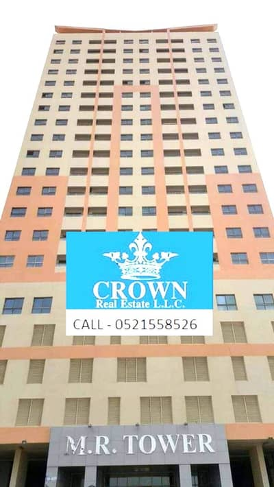 2 Bedroom Flat for Sale in Emirates City, Ajman - Cheapest Brandnew Corner 2br Sale in MR Tower Emirates City Ajman with parking and all master room