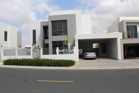 5 Bedroom Villa for Rent in Dubai Hills Estate, Dubai - 5 BR + Maid's Room | Very Close to Swimming Pool