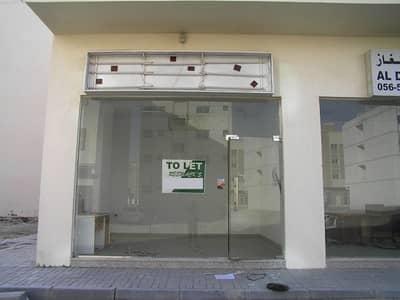 Near Nesto Hypermarket