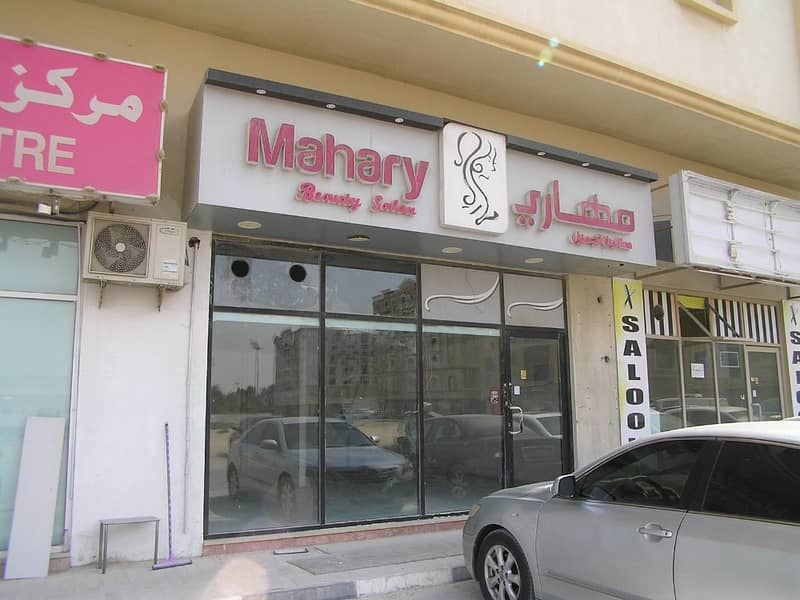2 suitable for beauty parlor