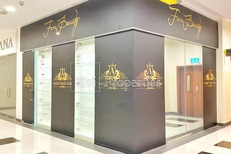 محل تجاري  للايجار في مركز دبي المالي العالمي، دبي - Lowest Price! Fully Fitted and Furnished!