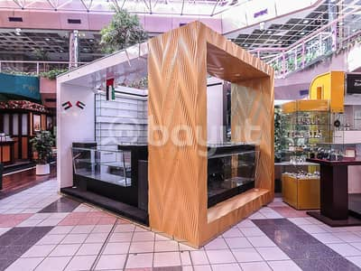 محل تجاري  للايجار في جميرا، دبي - JP Kiosk 05