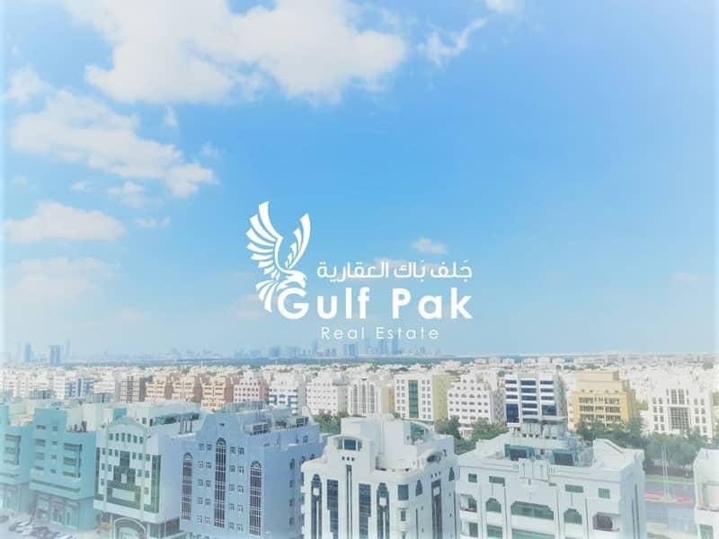 شقة في دانة أبوظبي 2 غرف 90000 درهم - 4508980
