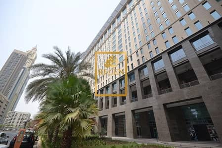One Bedroom Hall Furnished Apartment For Rent in Limestone House at DIFC