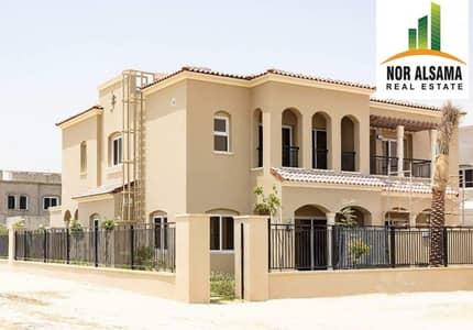 تاون هاوس 4 غرف نوم للبيع في دبي لاند، دبي - No Commission!! 1.5 yr post Handover !! 4 bedroom Maid's