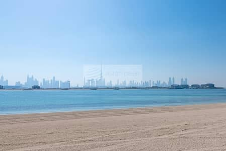 Jumeirah Bay Plot w/ Sandy Beach and Amazing Views