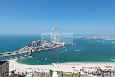 2 Bedroom Apartment for Sale in Jumeirah Beach Residence (JBR), Dubai - Shams 1-JBR