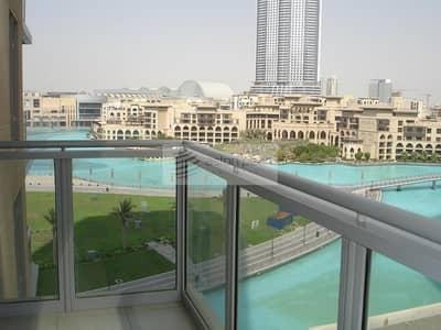 فلیٹ 1 غرفة نوم للبيع في وسط مدينة دبي، دبي - Lake and Fountain View |1BR with Balcony