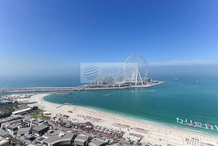شقة 3 غرف نوم للبيع في جميرا بيتش ريزيدنس، دبي - Unique Largest 3 BR with Secured Full Sea View