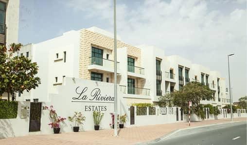 تاون هاوس 4 غرف نوم للبيع في قرية جميرا الدائرية، دبي - VACANT | FULLY FURNISHED | LOWEST PRICE | CALL NOW !!!