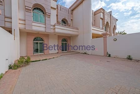 4 Beds+Maid's|Swimming pool|Well Maintained