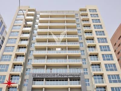فلیٹ 1 غرفة نوم للايجار في واحة دبي للسيليكون، دبي - 12 Cheques | Chiller Free| Vacant Feb.20