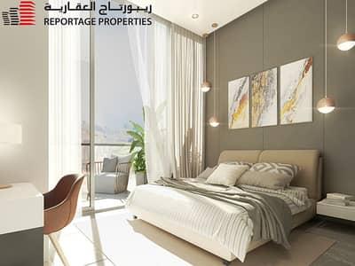 شقة 3 غرف نوم للبيع في مدينة مصدر، أبوظبي - شقة ب3 غرف حديثة التصميم مع إطلالة رائعة على المسبح