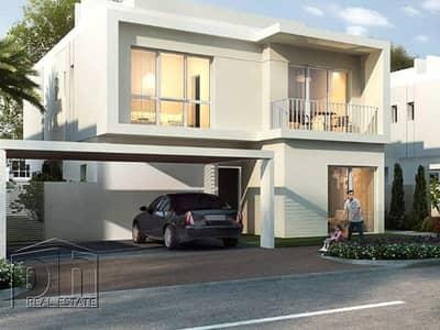 5 Bedroom Villa for Sale in Mudon, Dubai - Detached Family Home Near School and Nursery