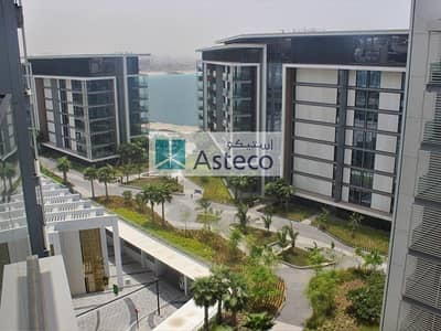 1 Bedroom Apartment for Sale in Bluewaters Island, Dubai - Best Deal for Sale | High Floor | Balcony