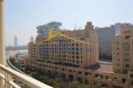 شقة 2 غرفة نوم للايجار في نخلة جميرا، دبي - 2BR+M Apartment in The Palm Jumeirah | Vacant