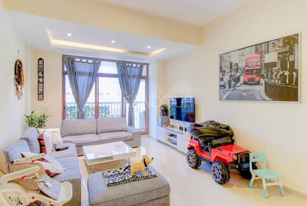 1 Bedroom Apartment for Sale in Jumeirah Village Circle (JVC), Dubai - Best Investments | 1BR Plus Maid's Room in JVC