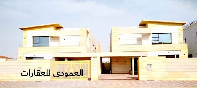 Villa for sale, modern European design, modern finishing, behind Hamada police station, close to all services