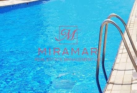 شقة 2 غرفة نوم للايجار في جزيرة الريم، أبوظبي - شقة في برج سكاي شمس جيت ديستريكت جزيرة الريم 2 غرف 120000 درهم - 4511444