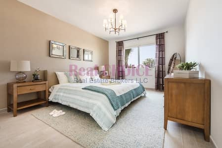 Posh 3BR | Maid's Room | Special Discount Offer