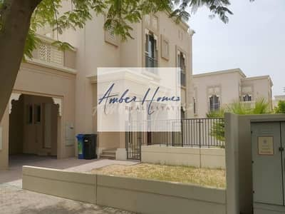 Spacious 4Br+Maids I Cedre Villa | DSO @ 130k