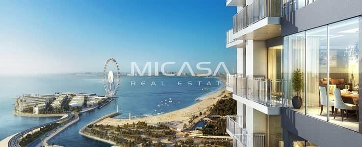 فلیٹ 2 غرفة نوم للبيع في دبي مارينا، دبي - Glittering Sea View || Exclusive || High floor.