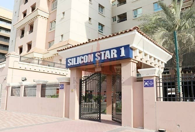 1 Bedroom Apt. for only 40K rent in Silicon Star 1