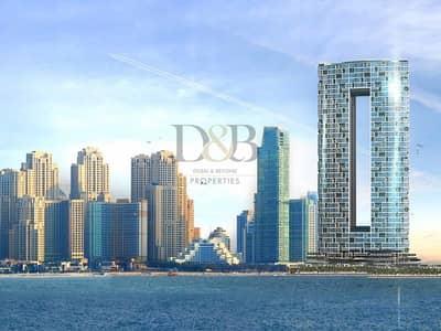 1 Bedroom Flat for Sale in Jumeirah Beach Residence (JBR), Dubai - Resort Living in Exclusive Beachfront Community