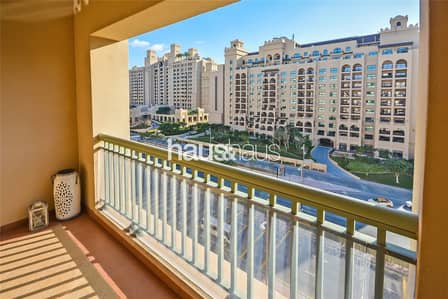 2 Bedroom Apartment for Sale in Palm Jumeirah, Dubai - Needs To Sell... | Stunning Condition | Call Sam